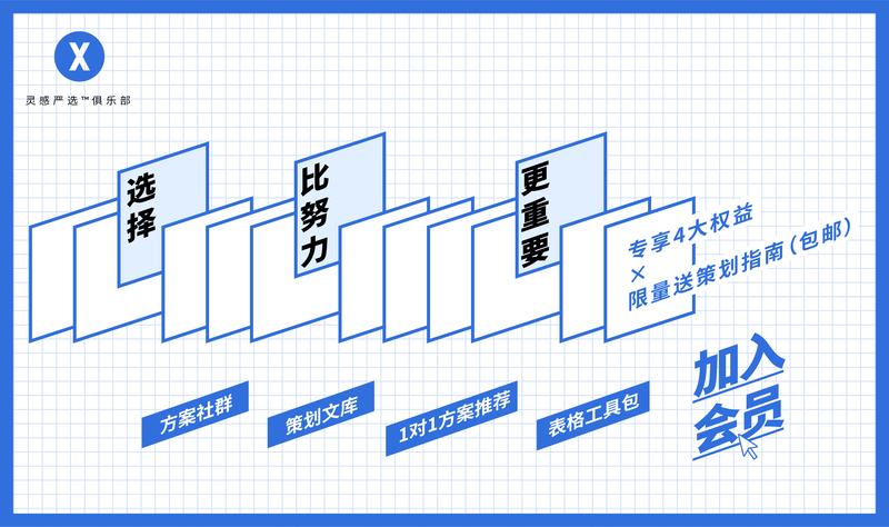 760px 会员banner.png